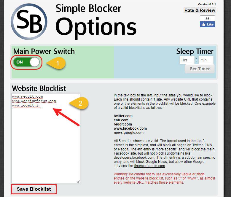 Add Website in Blocklist